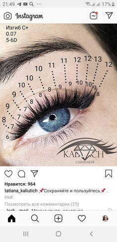 Eyelash Studio, Eyelash Salon, Perfect Eyelashes, Best Lashes, Makeup Eye Looks, Eye Makeup, Whispy Lashes, Eyelash Extensions Salons, Eyelash Technician
