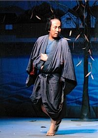 十八代目 中村 勘三郎 - Nakamura Kanzaburo XVIII
