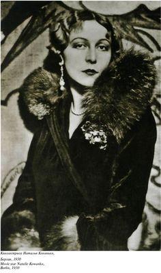 Киноактриса Наталья Кованько, Берлин, 1930 г.