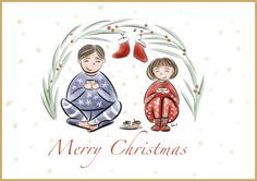 The cutest Christmas card ever!!! Download it and use it for all your Christmas present !