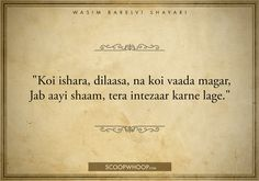 15 Shayaris By Wasim Barelvi That Beautifully Express The Pain Of Love & Heartbreak