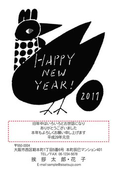 2017 Year of the Rooster Chinese New Year 2017, Tape Art, Linoprint, Children's Picture Books, Bird Illustration, New Year Card, Japanese Design, Graphic Design Posters, Illustrations And Posters