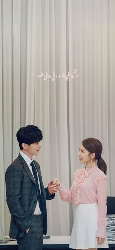 Drama:Touch your heart wallpaper Watch Korean Drama, Korean Drama Movies, Korean Actors, Korean Dramas, Lee Dong Wook, Tomorrow With You Kdrama, Man To Man Kdrama, Suspicious Partner Kdrama, Fated To Love You