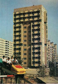 USSR. Azerbaijan. by Socialism Expo. #socialist #brutalism #architecture