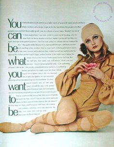 SWEET JANE: Biba Girl...Ingrid Boulting 1971