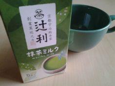 Tea break.