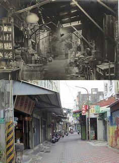 臺南市米街(Rice Street),  今新美街