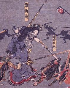 Female samurai - Tomoe Gozen  #femalesamurai #martialarts