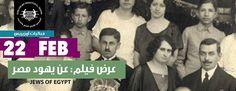 فيلم عن يهود مصر.. هو فيلم وثائقي يتتبع تاريخ الطائفة اليهودية في مصر، للمخرج أمير رمسيس، يعرض الأربعاء فى أوزيريس بجاردن سيتى.