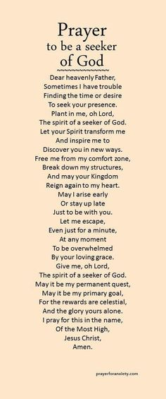Prayer to be a Seeker of God