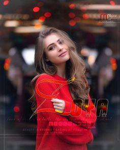 Stylish Name, Stylish Girls Photos, Stylish Girl Pic, Boys Dpz, Girls Dpz, Girl Pictures, Girl Photos, Simple Girl Image, Fb Girls