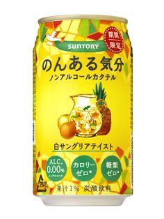 Suntory - のんある気分 白サングリアテイスト