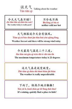 Chinese Sentences, Chinese Phrases, Chinese Words, Basic Chinese, Chinese English, Learn Chinese, Chinese Alphabet Letters, Mandarin Language, Chinese China
