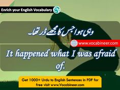Learn English vocabulary in Urdu. English through Urdu made easy. Easiest way to learn English vocabulary in Urdu. English to Urdu Vocabulary. English Speaking Practice, Advanced English Vocabulary, Learn English Grammar, English Language Learners, English Idioms, English Vocabulary Words, English Phrases, English Writing, English Study