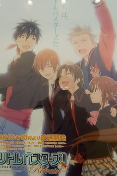 Little Busters! Posters