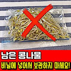 Korean Food, Meals, Cooking, Ethnic Recipes, Tips, House, Cucina, Korean Cuisine, Meal