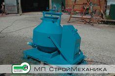 For delivery in Bryansk oblast prepared by the turbulent Mixer NAVIGATOR V3 production MP #Stroymekhanika  Link http://www.penobet.ru/navigatorv3.html