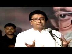 #RajThackeray makes fun of #NCP #SupriyaSule, #RRPatil, #AjitPawar and #SharadPawar #MNS #MaharashtraPolls2014