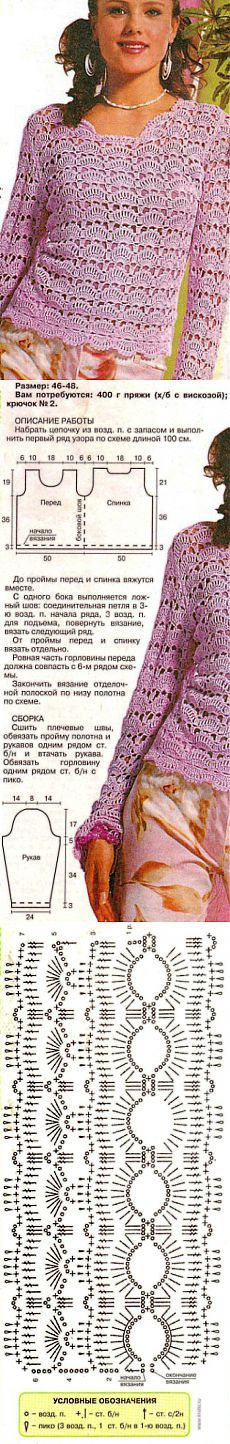 Blouse hook |  All of needlework: the scheme, master classes, ideas Online labhousehold.com