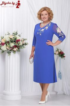 Curvy Sense - Trendy And Affordable Plus Size Dresses Evening Dresses Plus Size, Plus Size Dresses, Evening Gowns, Curvy Girl Fashion, Plus Size Fashion, Casual Dresses For Women, Clothes For Women, Formal Dresses, Big Size Dress