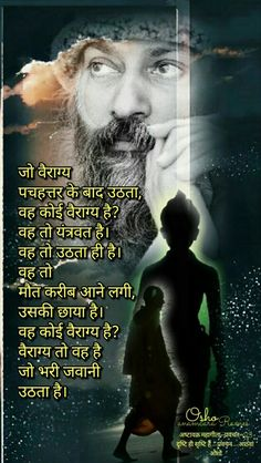 Chankya Quotes Hindi, Wisdom Quotes, Kabir Quotes, Useful Life Hacks, People Quotes, Spirituality, Bible, Inspirational Quotes, Movie Posters