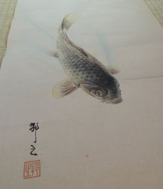 Japanese vintage ink painting Carp koi Hand by NostalgicKingyo