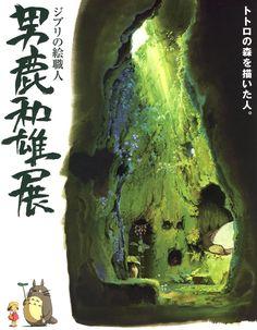 Tonari no Totoro (My Neighbor Totoro) Image - Zerochan Anime Image Board Hayao Miyazaki, Environment Design, Environment Concept, Bd Design, Art Environnemental, Art Beat, Girls Anime, My Neighbor Totoro, Graphic Novels