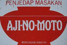 Aji-No-Moto Penjedap Masakan Old Advertisements, Advertising, 80s Logo, Old Commercials, Old Ads, Antique Maps, Logo Design Inspiration, Old Pictures, Vintage Ads