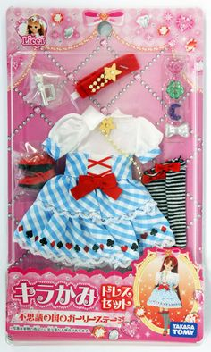 Takara Tomy Licca Doll Girly Stage Dress  doll not included  (839507)