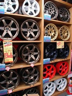 Sexiest rims ever