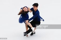 Maia Shibutani and Alex Shibutani of United States compete in the Ice Dance Free Dance on day two of Audi Cup of China ISU Grand Prix of Figure Skating 2016 at Beijing Capital Gymnasium on November...
