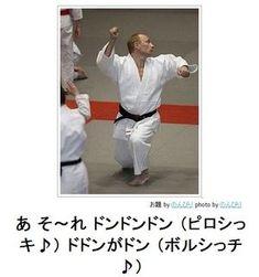 Hilarious, Funny, Japanese, Humor, Photography, Random, Photograph, Japanese Language, Humour