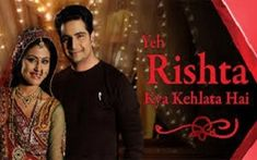 Yeh Rishta Kya Kehlata Hai on Star Plus,Yeh Rishta Kya Kehlata Hai  drama dailymotion,Yeh Rishta Kya Kehlata Hai  full Episode in HD Video,download dailymotion full video,
