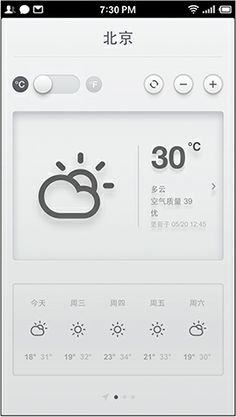 Smartisan T1- 天气 #mobile#android#ui
