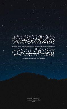 Islamic Art and Quotes Quran Quotes Love, Rumi Quotes, Arabic Love Quotes, Hindi Quotes, Muslim Quotes, Islamic Quotes, Quran Wallpaper, Islamic Wallpaper, Portrait Quotes
