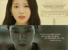 The Scarlet Heart **