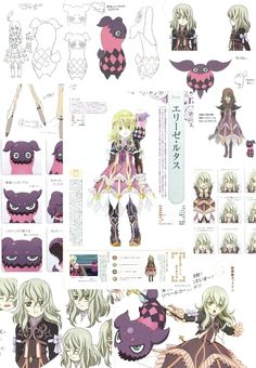 Tales of Xillia Fan's Bible: Elise Lutus and Tipo (p. 54-61) [aka Elize Lutus and Teepo]Download (.rar, 24MB, 8p) As separated pages:Elise: 01 02 03 04 05 06Tipo 01 02