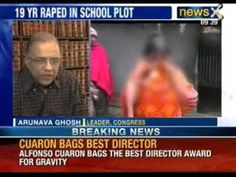 Bengal's rape horror: Another 19 year old girl gangrape in West Bengal - NewsX