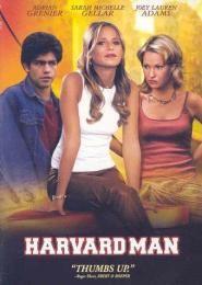 Harvard Story - film 2002 - James Toback - Cinetrafic