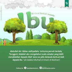 Muslim Quotes, Islamic Quotes, Islamic Studies, Quran Quotes, Dan, Life Quotes, Parenting, Advice, My Love