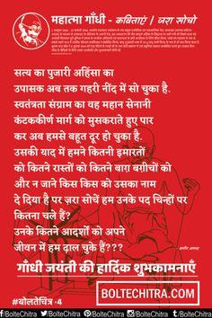 Pdf in mahatma gandhi hindi