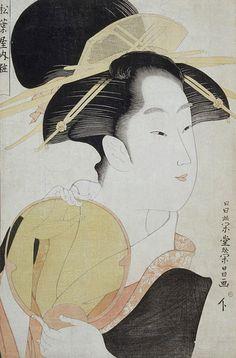 The Courtesan Yosooi. Ukiyo-e woodblock print, 1790's, Japan. Artist Chokosai Eisho. Courtesan Yosooiwas one of the courtesans at Matsuba-ya in Yoshiwara, the pleasure quarters of Tokyo.