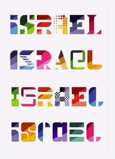 israel-logo_variaciones.jpg