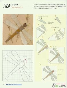 dragonfly paper pieced quilt blocks