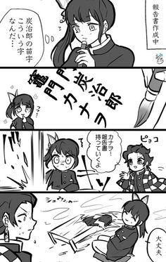 Imágenes random de Kimetsu no Yaiba Anime Demon, Manga Anime, Anime Art, Demon Slayer, Slayer Anime, Couple Romance, Wattpad, Manga Drawing, Anime Ships