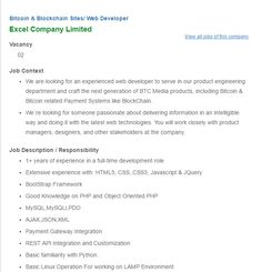Career  Aci Logistics Ltd  Category Manager Protein