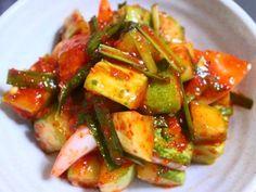 In korean language How To Cook Liver, K Food, Asian Recipes, Ethnic Recipes, Korean Food, Kimchi, Ratatouille, Green Beans, Cucumber