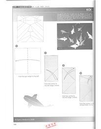 Origami koi and origami fish on pinterest for Origami koi tutorial