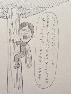 Twitter / yuukitokuda: 近所の公園でセミが鳴き始めました。夏ですね〜 http:// ...