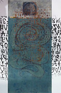"Written in the Dust, monotype and linocut by Anne Moore, 15""x10"""